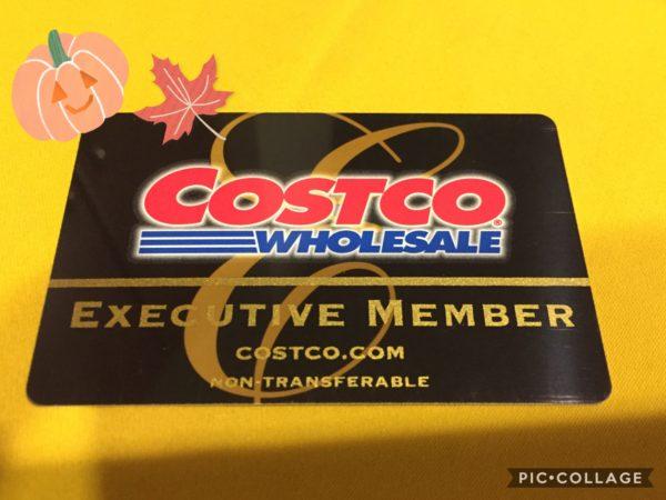 Costcoに再入会しました